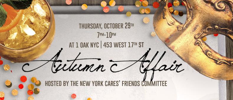 New York Cares Autumn Affair Save the Date